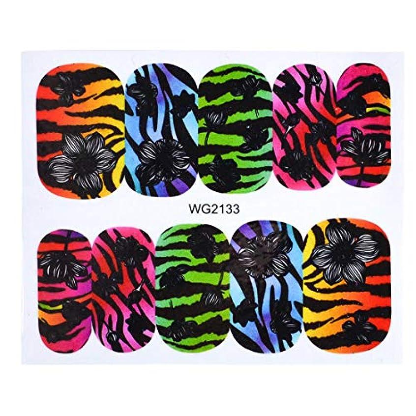 切手適用する内訳SUKTI&XIAO ネイルステッカー 1ピースネイルステッカーオプションの花カラフルな花ローズバレンタイン水フルラップネイルアートデカールチャーム、Wg2133