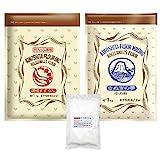 【お試しセット】うどん粉 2種 2kg(1kg×2袋) (小麦粉・中力粉) と 打ち粉150g セット