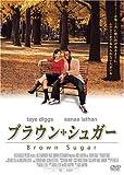 ブラウン・シュガー [DVD] 画像