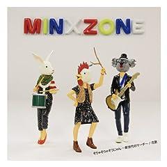 MinxZone「そりゃそりゃそうじゃん 〜新世代のマーチ〜」のCDジャケット