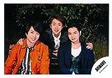 ジャニーズ 公式生写真 嵐 ARASHI 【櫻井翔&大野智&松本潤】