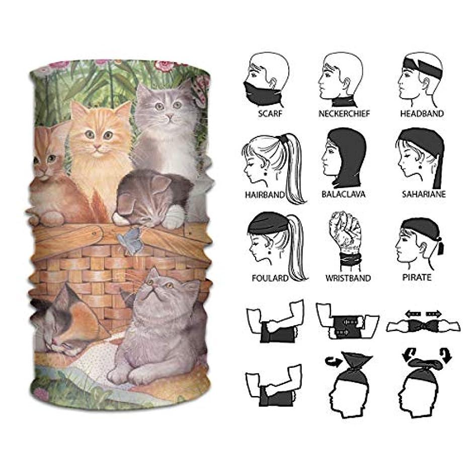 ロバ聖域水っぽい田園猫 グラス バンダナ 多機能チューブ型 帽子 フェイスマスク ヘアバンド マジックスカー 汗止め 伸縮性 通気性 ヘッドバンド 男女兼用 フリーサイズ ヨガ/スポーツ/洗顔用に 使い方10通り以上