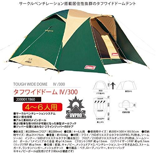 コールマン テント タフワイドドーム4/300 [4~6人用] 2000017860