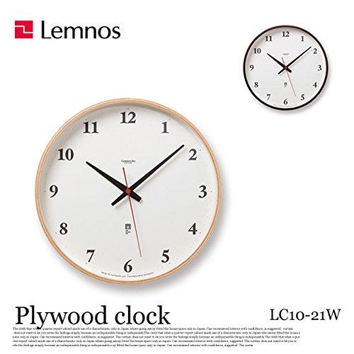 RoomClip商品情報 - 掛け時計 電波時計 プライウッドクロック Plywood clock LC10-21W レムノス Lemnos ナチュラル ブラウン ウォールクロック ナチュラル