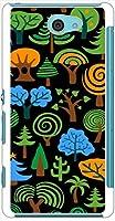 ohama SOL25 Xperia ZL2 エクスペリア ハードケース ca1229-3 植物 ツリー 木 スマホ ケース スマートフォン カバー カスタム ジャケット au
