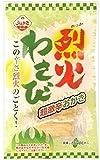 植垣米菓 烈火わさび30G