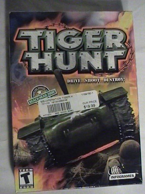 M4: Operation Tiger Hunt (輸入版)