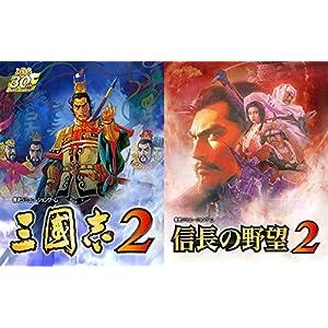 【Amazon.co.jp & GAMECITY限定】『三國志2』『信長の野望2』プレミアムツインパック - 3DS