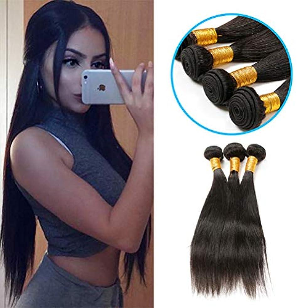 拒否滑り台一方、女性の髪織り130%密度ブラジルの髪1バンドルストレートヘア100%未処理のブラジルのバージンストレート人間の髪