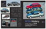 Young Classic Mercedes - ヤング・クラシック・メルセデス - (GENROQ 特別編集 モーターファン別冊) 画像