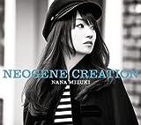 【Amazon.co.jp】限定NEOGENE CREATION<通常盤>(オリジナル缶バッチ<ロゴ使用>付)