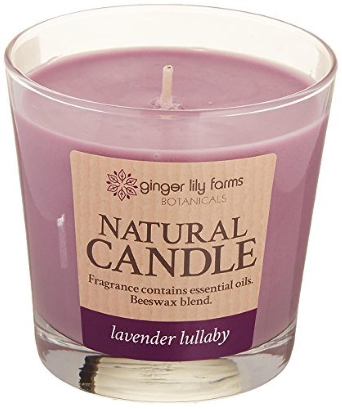 高架磨かれた不測の事態Ginger Lily Farm's Botanicals 308895 Natural Candle Lullaby (Lavender & Vanilla) [並行輸入品]