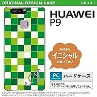P9 スマホケース HUAWEI ケース ファーウェイ ピーナイン イニシャル スクエア 緑 nk-p9-1022ini Y