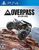 オーバーパス - PS4