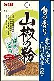 エスビー食品 旬の香り 山椒の粉 0.2g×6本入
