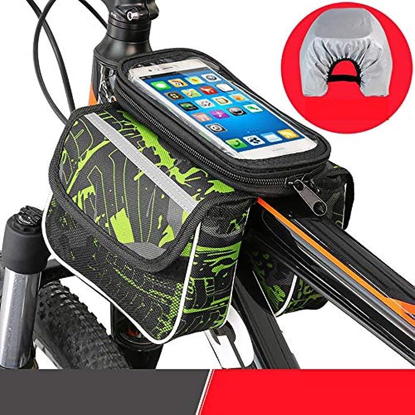 認める敬悲観的自転車 フレームバッグ 自転車 スマホ ホルダー サドルバッグ 収納アクセサリー ロードバイク携帯ホルダー