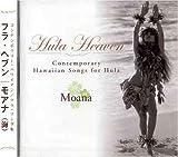 Hula Heaven3 ユーチューブ 音楽 試聴