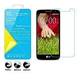 MarsTech LG G2 Mini LG-D620J 強化 ガラス 液晶 保護 フィルム 日本製 素材 安全保証付き 気泡ゼロ エルジ ジー ツー ミニ 0.3mm 硬度 9H 2.5D ラウンド エッジ 加工 4.7 インチ