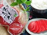 無添加 お漬物 丸ごと赤かぶ ×3袋(飛騨高山よしま農園) 産地直送