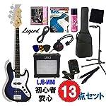 ミニ・エレキベース入門13点セット|Legend by AriaPro2 / LJB-MINI BBS(ブルーブラックサンバースト) ミニ・ジャズベース・タイプ初心者セット