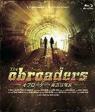 「OBROADER -廃道探索家 THE MOVIE」BD[Blu-ray/ブルーレイ]