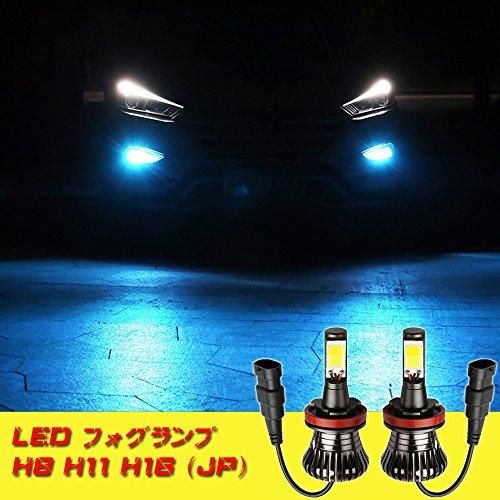 H8 H11 H16 LED フォグ アイスブルー LED フォグランプ バルブ H11 H8 LEDバルブ H16(国産車) ブルー 青 フォグライト 12V 車用 COBチップ搭載 2800LM 30W 6ヶ月保証付 2個セット【1797】