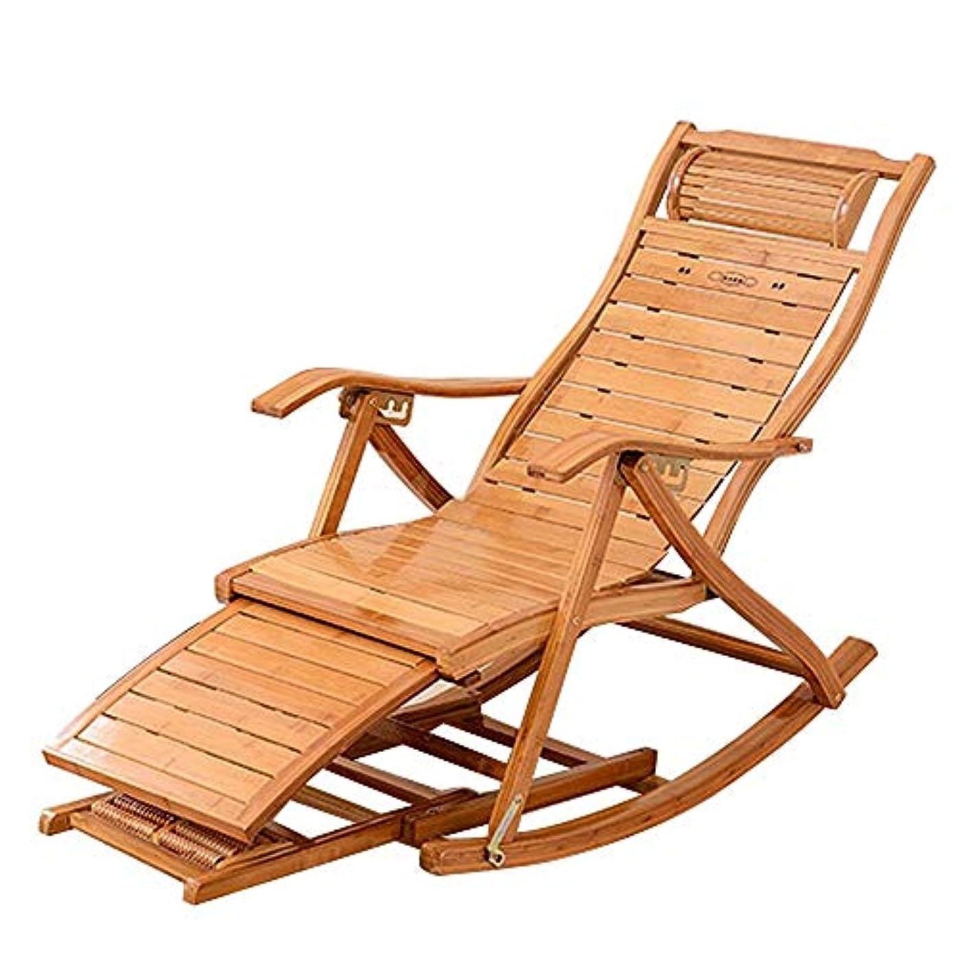 壮大ぼかす達成竹のデッキチェア、引き込み式のフットレストおよびマッサージのローラーが付いている携帯用大人の安楽椅子の庭のバルコニーのための老人の仮眠の椅子
