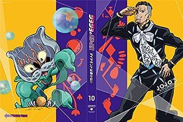 ジョジョの奇妙な冒険 ダイヤモンドは砕けない Vol.10<初回仕様版>Blu-ray