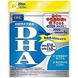 DHC DHA 30日分 [機能性表示食品]