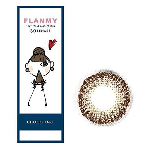 FLANMY フランミーワンデー 30枚入 【チョコタルト】 ±0.00(度なし)