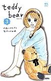 teddy bear 3 / べあ姫 のシリーズ情報を見る