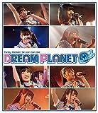 ピュアリーモンスター 1stワンマンライブ「DREAM PLANET」