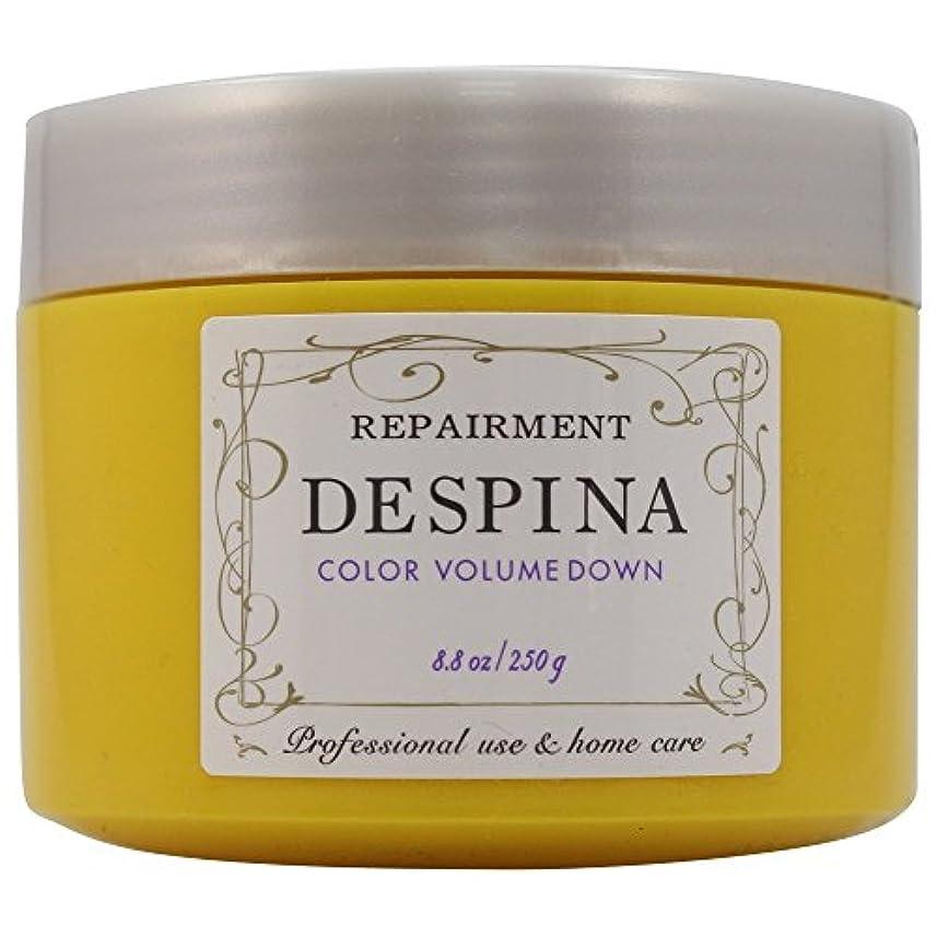 ベッド潜む乳剤ナカノ デスピナ カラー ボリュームダウンリペアメント 250g