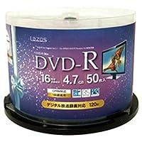 LAZOS DVD-R CPRM録画用 50枚 スピンドルケース入 L-C50PW