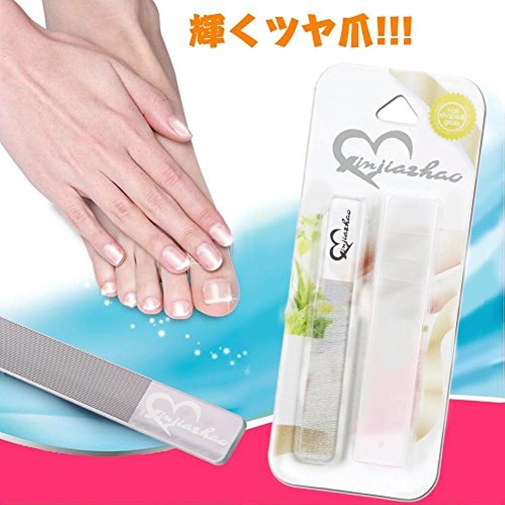 無駄税金スリンクガラス製爪やすりXinjiazhaoピュアネイル 爪ヤスリ 爪磨き つめみがき ネイルケア用品 ネイルケア