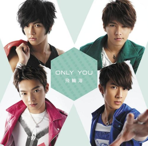 ONLY YOU(初回限定盤A)(DVD付)