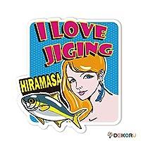 ステッカー アウトドア フィッシング I LOVE JIGING ヒラマサ 【M】