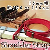 【INAZUMA】 バッグ用ショルダーストラップ/ショルダーひも約100cm~120cm 幅約15mmBS-1502S#12ライトグリーン
