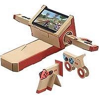 Nintendo Labo(ニンテンドーラボ)交換用ダンボール 任天堂ラボ オートバイ ゲームソフト - Nintendo Switch