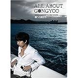 コン・ユ プライベートDVD「ALL ABOUT GONGYOO」~僕への旅立ち~