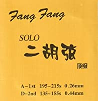 Fang Fang(芳芳) 製 二胡弦 Solo(頂級)