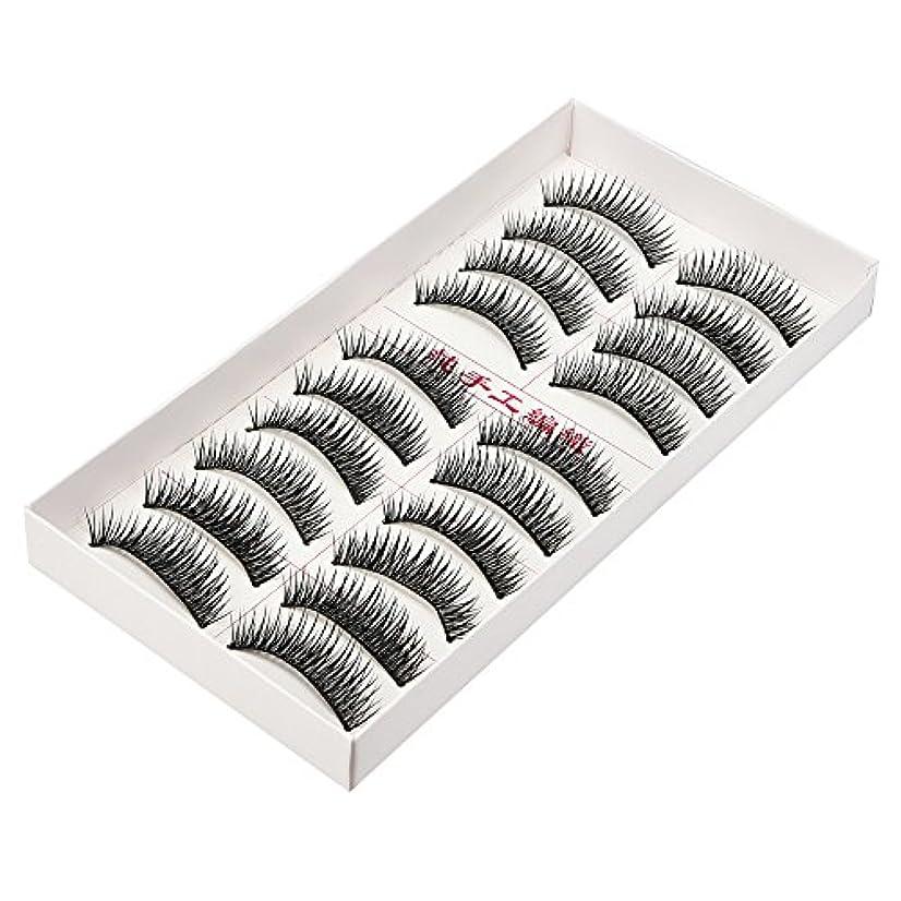 10対の1つの箱自然な長い偽の目のまつ毛厚いつけまつげの化粧品
