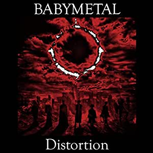 「Distortion」 JAPAN LIMITED EDITION (完全生産限定盤) [Analog]