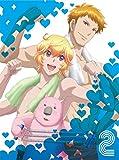 美男高校地球防衛部LOVE!LOVE! 2[Blu-ray/ブルーレイ]