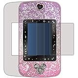PDA工房 Magical Mepod(マジカル・ミー・ポッド)用 ブルーライトカット[光沢] 保護 フィルム 日本製