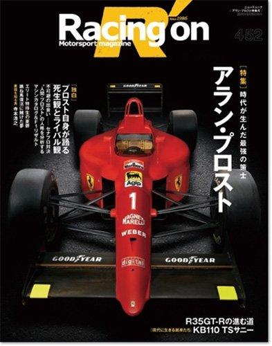 レ-シングオン452 アラン・プロスト―Motorsport magazine (NEWS mook)