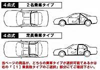 インプレッサ[GC8(2ドア)]用 4点式ロールバー[スチール]定員乗車Type