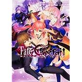 フェイト/エクストラ CCC Foxtail(1) (カドカワコミックス・エース) (角川コミックス・エース 472-1)