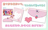 キラキラ☆プリキュアアラモード プリキュアと おてがみあそびブック (講談社 Mook(おともだちMOOK))