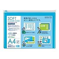 コクヨ ソフトクリヤーケース クリヤー&カラー A4 ライトブルー クケ-5314LB